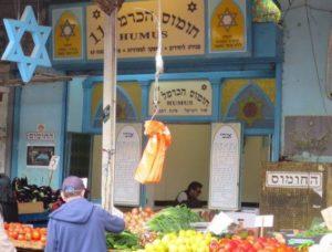 Carmel Market, Tel Aviv, Israelische Küche, Kochkurs, Gemüse und Obst